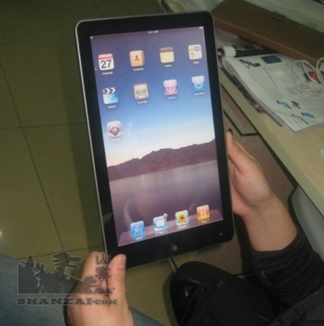 An iPad Clone Running Android Emerges From China