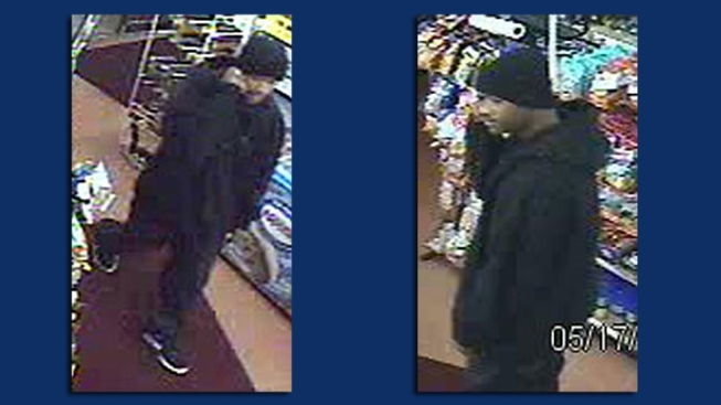 San Jose Police Ask for Help Identifying Robber