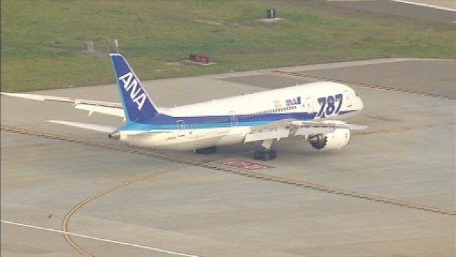 Nippon Airlines offered its first Dreamliner flight out of San Jose International Airport on Friday, even as the FAA launches an investigation into the safety of the Boeing 787. Bob Redell reports.