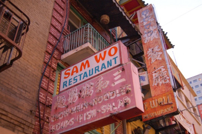 A classic San Francisco restaurant, known as the