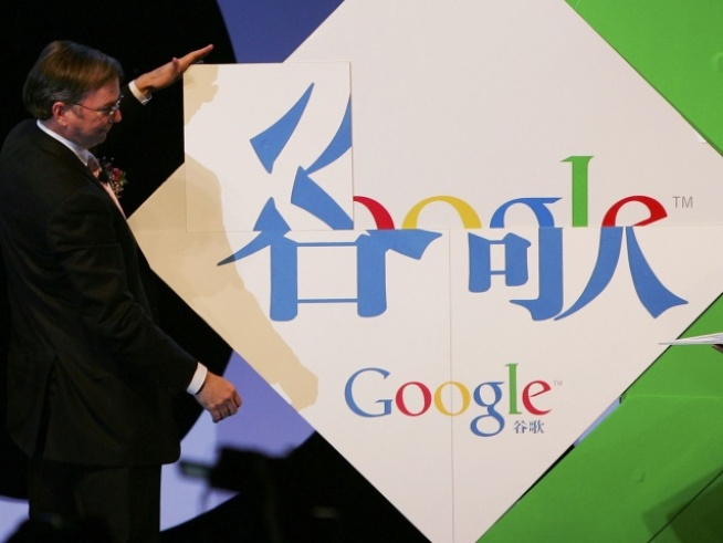 Google-China Feud Takes an Odd Turn