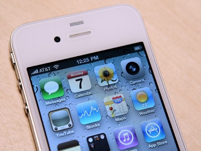 Overwhelmed AT&T Suspends iPhone Pre-Orders