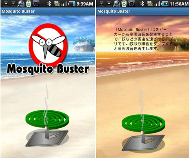 Smartphone App Claims to Repel Mosquitos Somehow