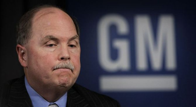 GM May Pull Out of Detroit Headquarters