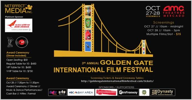 Golden Gate International Film Festival 2018