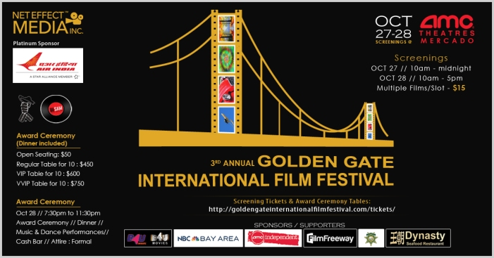 Golden Gate International Film Festival 2018