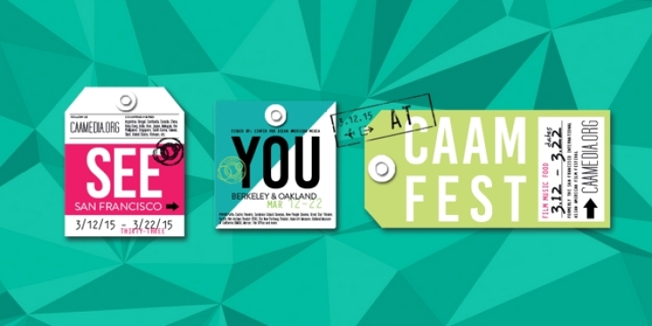 CAAMFest 2015 Opening Night & Gala