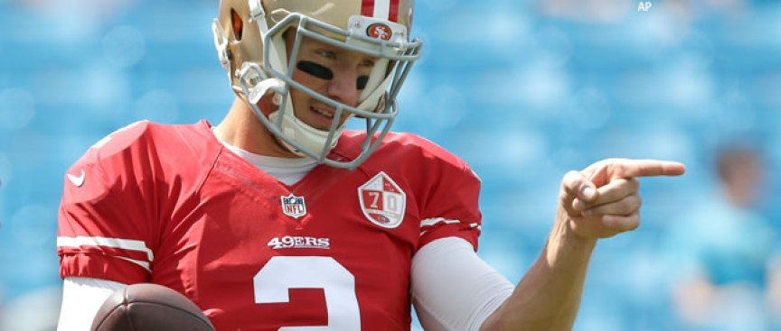 Kelly: Gabbert Not Solely to Blame for Accuracy Issues