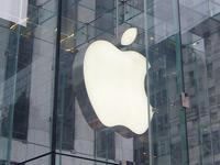 Apple Finds 15th Century Ruins at Store Site